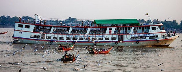 New Ferry Service from Yangon To Myeik