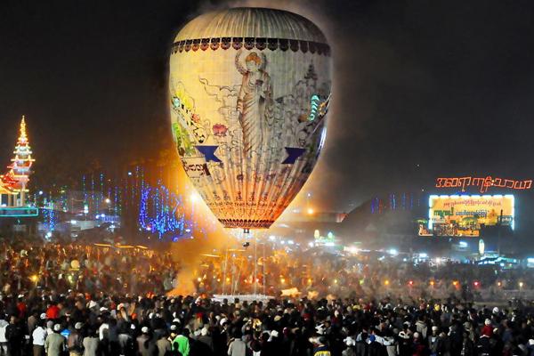 Pyin Balloon Festival