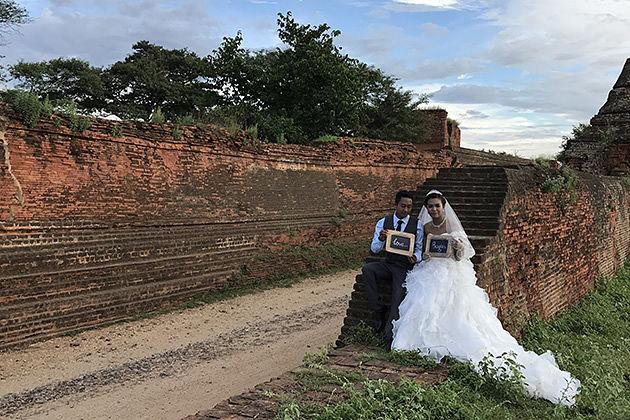 A Honeymoon Couple in Bagan