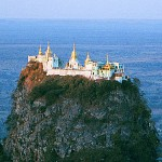 Bagan Excursion to Mount Popa