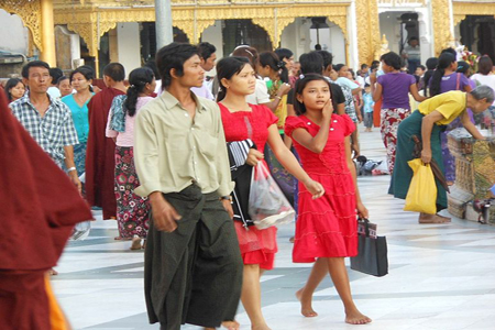 The Burmese (Bana) Ethnic Group in Myanmar