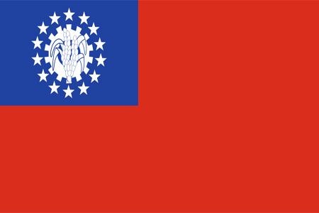 National Falg of Myanmar(1974-2010)