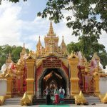 Kuthodaw pagoda-home to the world largest bookKuthodaw pagoda-home to the world largest book