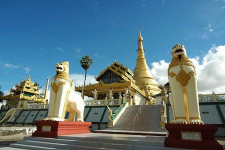 Kyaik Than Lan Pagoda in Mawlamyine