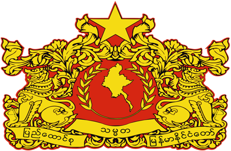 National Emblem of Myanmar.