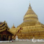 Swezigon Pagoda