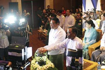 e-Visa System Opening Ceremony