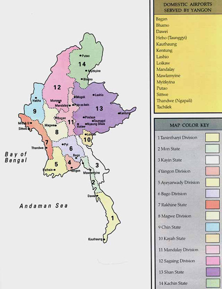The Central Cities Local Administrative Apparatus of Myanmar