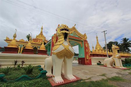 Bawgyo Pagoda.