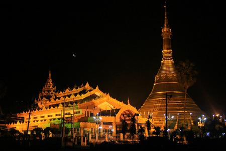 Shwe Sar Yan Pagoda, Tha Hton, Myanmar