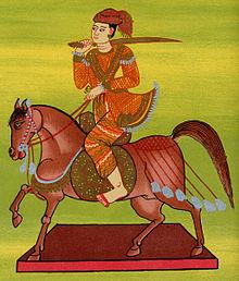 Minyin Naratheinkha