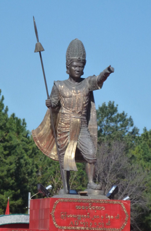 Statue of Anawrahta