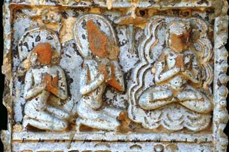 Mahāpanāda Jātak, West Hpet Laik, Bagan