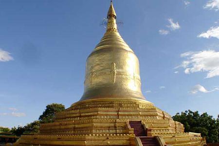 Lawka Nanda Pagoda Stupa