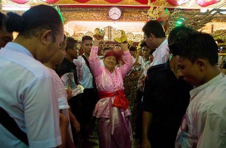 Migun Nat Festival