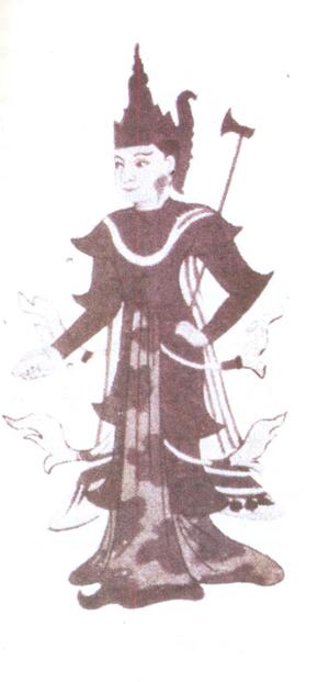 Setka Raja (The Gya Min)