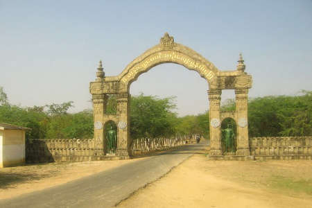 The entrance Arch of the Beikthano Pyu city