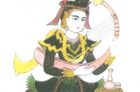 Min Yei Aung Din Nat