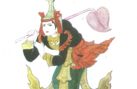 Shin Kone Nat
