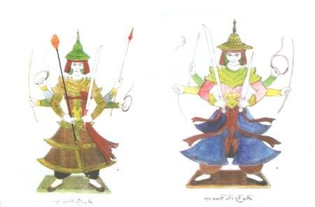 Taung Ma Gyi Shin Nyo and Myauk Min Shin Phyu