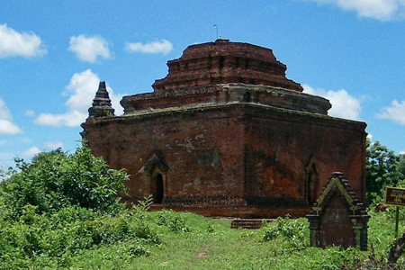 The ancient Pyu cities of Halin