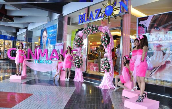 Blazon Shopping Centre