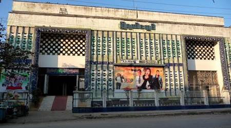 Cinema Hall in Mandalay
