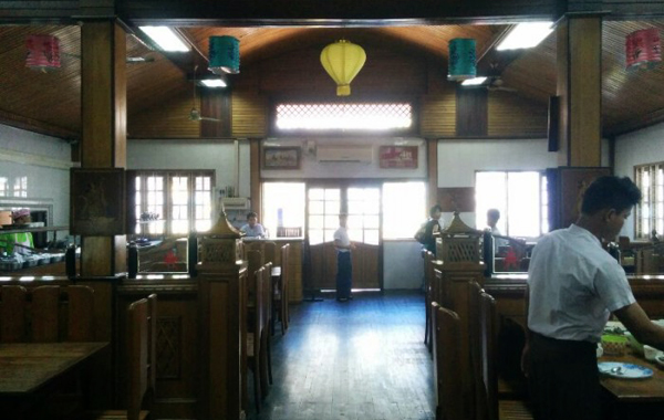 Danu Phyu Daw Saw Yi Restaurant
