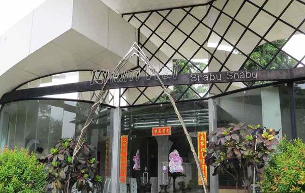 Khum Wai Restaurant