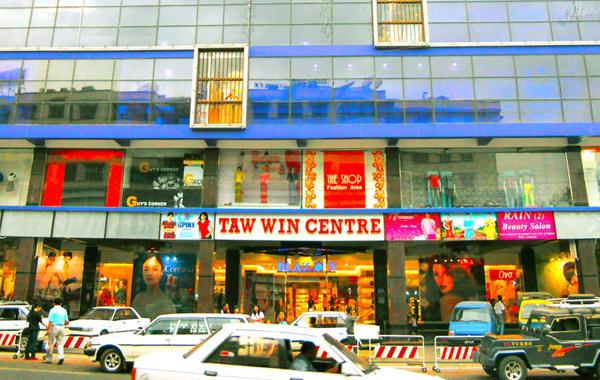 Taw Win Centre Shopping Mall