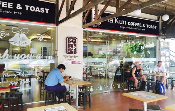 Ya Kun Coffee & Toast, Yangon