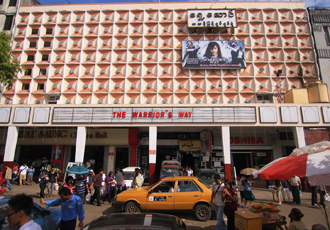 Yangon Cinema Halls