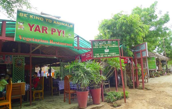 ar Pyi Vegetarian Restaurant