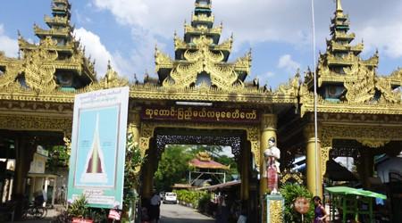 Maelamu Pagoda Yangon Myanmar