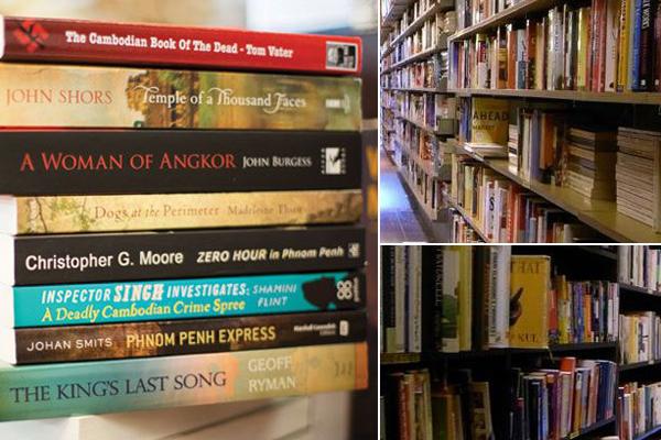Ar Yone Thit Bookshops, Yangon