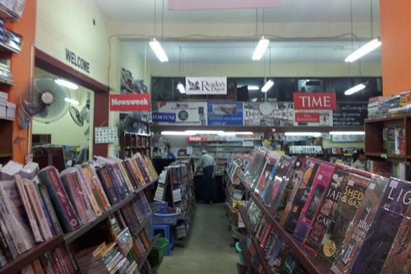 Top 10 Bookstores In Yangon Myanmar Tours