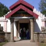 Mrauk U Museum