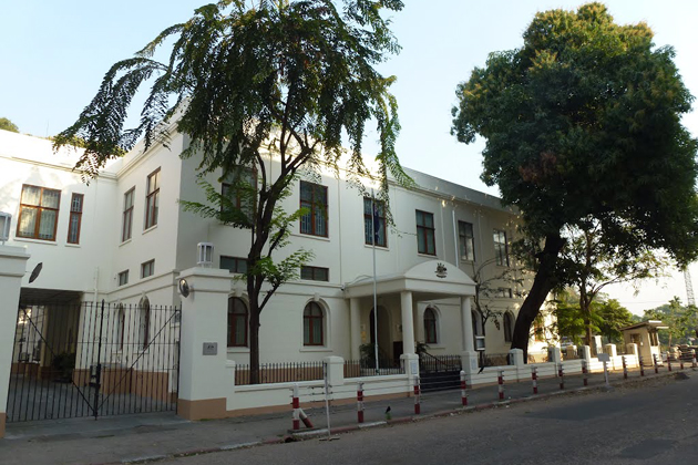 Australia Embassy in Myanmar