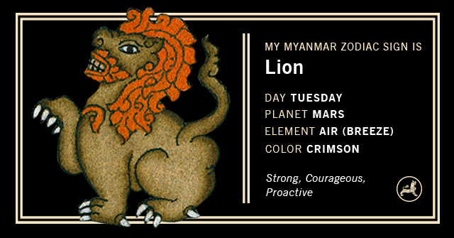 Myanmar Animal Zodiac Sign - Lion