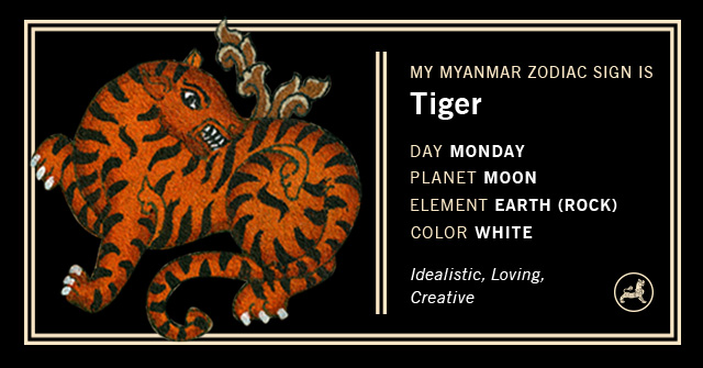 Myanmar Animal Zodiac Sign - Tiger