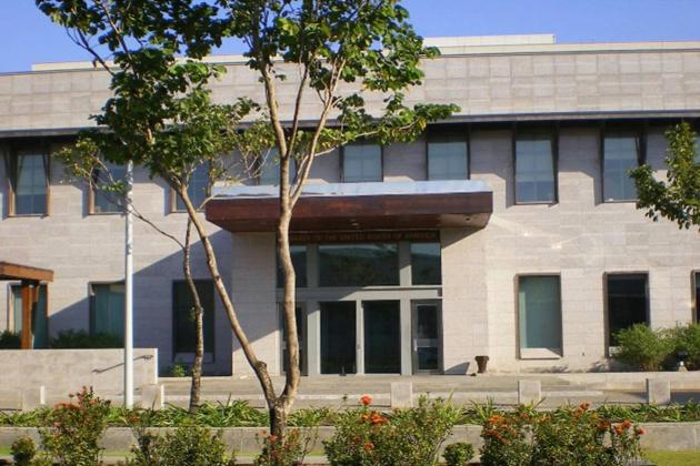 United State Embassy in Myanmar