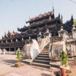 Shwenandaw Monsastery