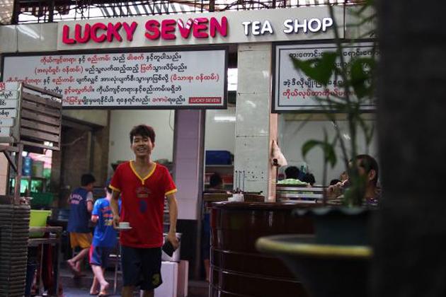 Lucky Seven Yangon