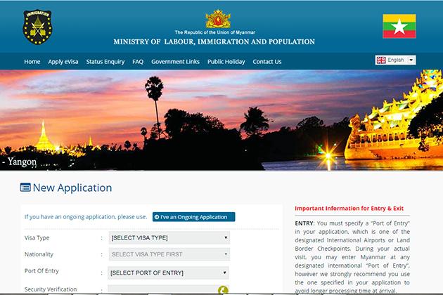 Myanmar Online Visa Application