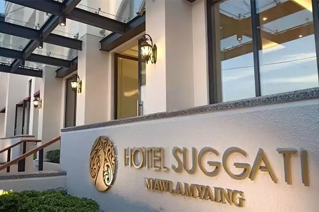 Hotel Suggati Aims To Put Mawlamyaing On Myanmar Travel Map