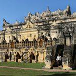 Maha Aungmye Bonzan Monastery inwa