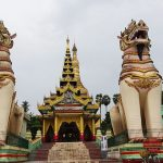 Shwethalyung Pagoda in Bago