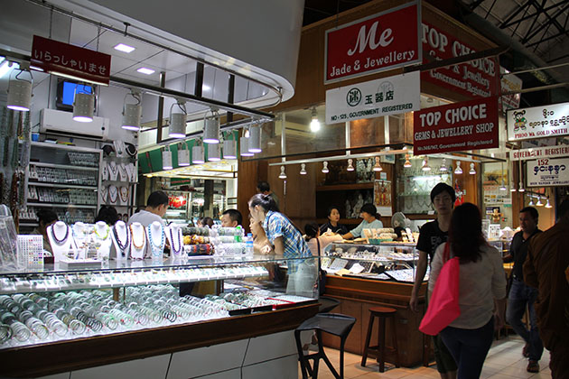 A gem shop in Bogyoke Market