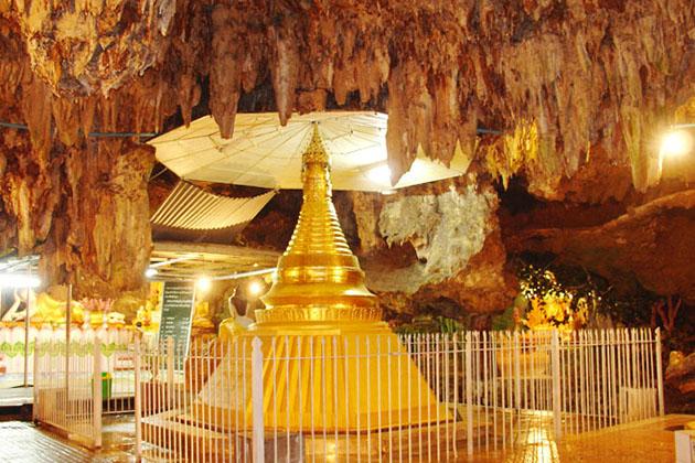 Peik Chin Myaung Cave in Pyin Oo Lwin