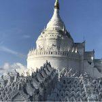 hsinbyume temple